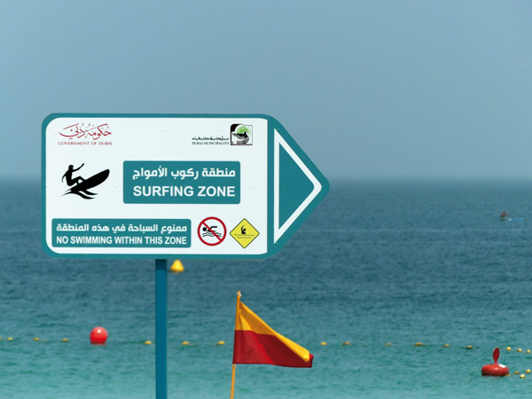 Dubai-Plage-de-Jumeirah@Sophie-Noachovitch-Obs